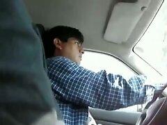 you drive and i wank