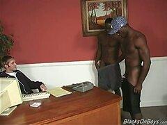Black men sharing the real estate agent guy