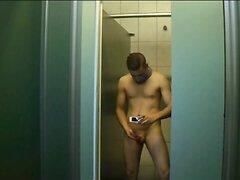public shower part 4