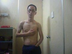Skinny Asian nerd masturbates