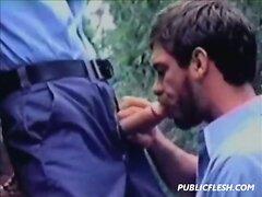 Vintage Gay Prison Hardcore